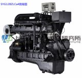 G128 Series Marine Diesel Engine for Generator Sets