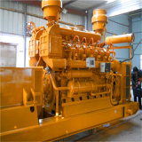 CE ISO Approved Environment Friendly Green 500kw Biogas Generator Set