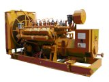200kw Natural Gas Generator Sets