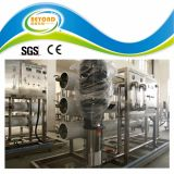 Energy Saving RO Water Treatment Plant