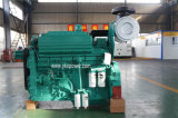 Jiangsu Youkai 400kw Chongqing Cummins Alternator with High Quality