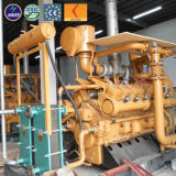 10kw - 5MW Wood Biomass Gasifier Syngas Electric Power Generator Biomass Gas Generator