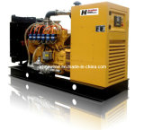 Natural Gas Generator/Generating Set (10kw-3500kw)