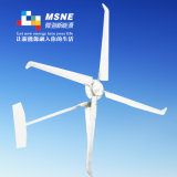 1.5kw Wind Generator Is Free From Slot Effect