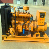 150kw Biogas Generator Set for Sale