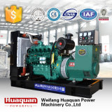 Low Fuel Consumption Generator 100kw Price