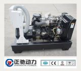 China OEM Manufacturing Perkins Diesel Power Generator (403D-15G)