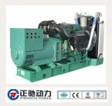 Standby Power 560kw Water-Cooled Diesel Generator