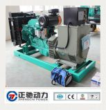 CE Approved Power Diesel Generator with High Quality