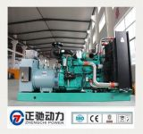 CE Approved Cummins Diesel Generator with Great Power