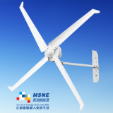 1500W Wind Energy Generator with CE Certificate and 4 Patent